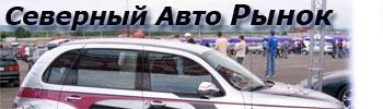Market auto narod ru gt gt схема проезда
